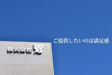 blog_import_56985f295df4d