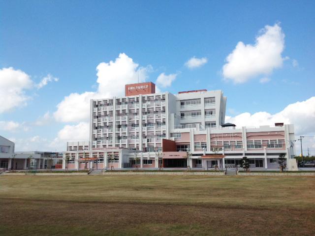 沖縄女子短期大学